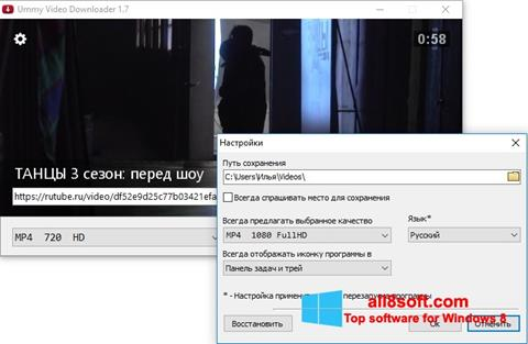 Ekrānuzņēmums Ummy Video Downloader Windows 8