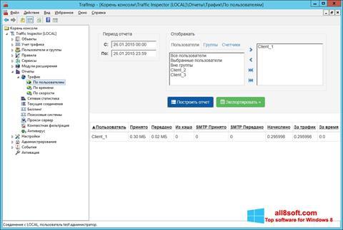 Ekrānuzņēmums Traffic Inspector Windows 8