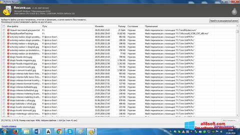 Ekrānuzņēmums Recuva Windows 8