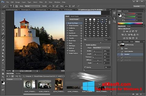 Ekrānuzņēmums Adobe Photoshop Windows 8