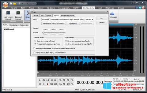 Ekrānuzņēmums AVS Audio Editor Windows 8