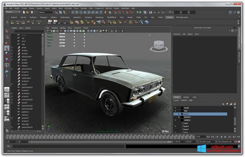 Ekrānuzņēmums Autodesk Maya Windows 8