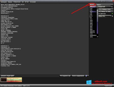 Ekrānuzņēmums XviD4PSP Windows 8