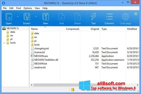 Ekrānuzņēmums Bandizip Windows 8